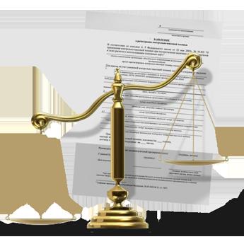 Составление процессуальных документов по гражданским делам спустя